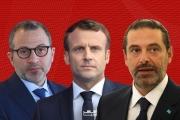 مصالحة باريس 'فالصو'.. وعونيون: معركتنا الأخيرة