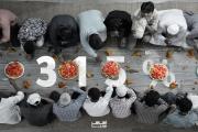 فطور رمضانيّ 'عادي' كلفته 315 بالمئة من الحدّ الأدنى للأجور