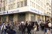 المصارف اللبنانية أساءت الأمانة وانتحرت