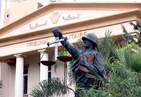 حكم للعسكرية على نعيم عباس بالمؤبد