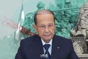 الجيش يسبق عون بمطلب الخبراء الدوليين... وبشروط !
