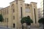 لجنة المال استمعت لمصرف لبنان ووزارتي المال والعدل عن تحويل الأموال للخارج