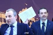 سحب التكليف من الحريري: باسيل لم يستسلم بعد