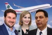 هجرة السياسيّين: لتنظيم 'خروج آمن' للشعب أيضاً