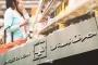 مصرف لبنان: حتّى ترشيد الدعم لم يعد ممكن