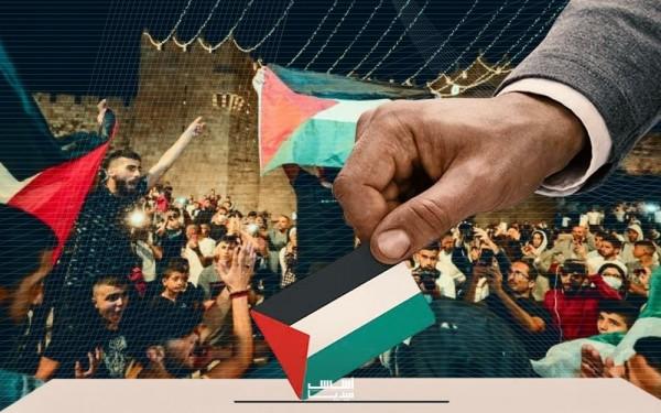 'انتفاضة القدس': الثورة بدل الانتخابات؟