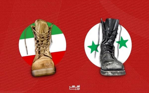 ما الفرق بين الجزمة السورية والراينجر الإيراني؟