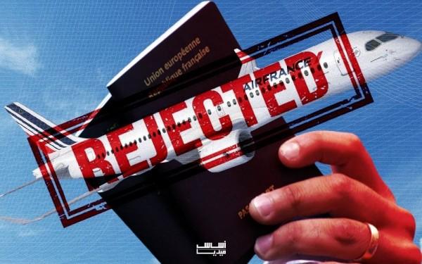 باريس لن تنشر لائحة 'المُعاقبين': منع سفر وسحب تأشيرات وتجميد أرصدة!!