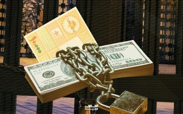 بنج الكابيتال كونترول: دولار الودائع... بـ10 آلاف
