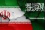 إستعدادٌ إيرانيّ لإجراء محادثات مع السعودية على أي مستوى