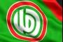 'أمل': لحكومة من الإختصاصيين غير الحزبيين