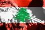 نحو أي لبنان يتجه لبنان؟