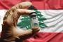 سبوتنيك في لبنان: 'إذا ما التَّنِين.. الخميس'