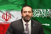 رياح دمشق وبغداد... تهبّ على بيت الوسط