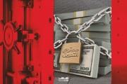 لا 'كابيتال كونترول': الوقت لم يحِن لإفلاس البنوك