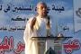 رئيس هيئة علماء المسلمين في لبنان الشيخ الدكتور سالم الرافعي في خطبة عيد الفطر  في طرابلس