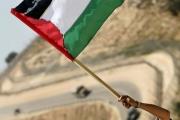 فلسطين لن تسلك درب النسيان