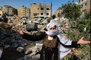 جائزة سعيد عقل لِفلَسْطيني