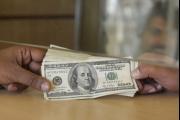 مصادر تمويل مقفلة