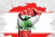 لبنان طائر فينيق وسينهض، هذه إرادة الله يا ملتحفي السماء