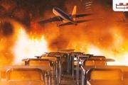 عن دراسة AUB: انهيار 'اللبناني'... أكبر من انهيار البلد