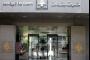 مصرف لبنان يُصدر كابيتال كونترول خاصاً به
