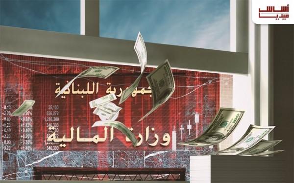 وزارة المال تعترف 'رسميّاً': خسائر الكهرباء 25 مليار دولار
