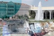 التعطيل الحكومي… قنبلة على وشك الانفجار