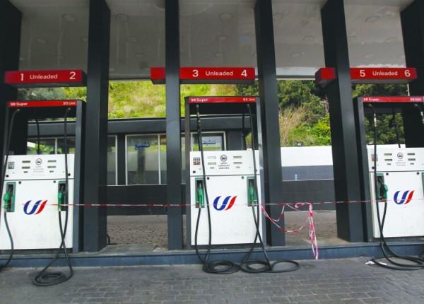 هذه المحطة تعلن عن نفاذ البنزين من غالبية فروعها