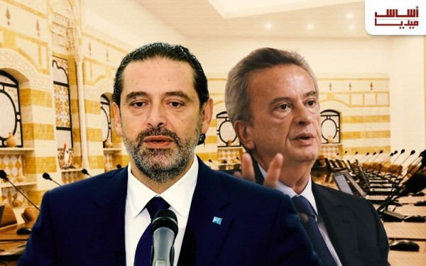 حكومة انتخابات: المجتمع الدولي... لعزل الحريري وسلامة؟