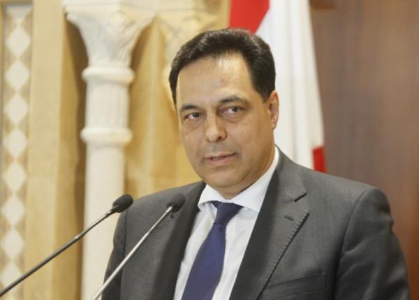 دياب: المطلوب اليوم أن لا نتخلى عن لبنان