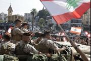 'إجتماعٌ دوليّ' لحشد الدعم للجيش اللبناني... إليكم التفاصيل!