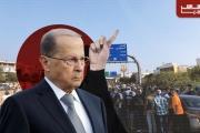 الحزب يحذّر عون: مدّ شعبي قد يحاصر بعبدا