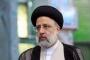 """على عكس المتوقع.. لماذا قد يساعد فوز """"إبراهيم رئيسي"""" برئاسة إيران في تسهيل المحادثات مع أمريكا؟"""