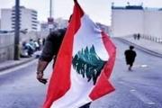 لا ورقة إسمها لبنان... فهل سيتعظون؟