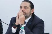 الحريري على تواصل دائم مع بيروت لحظة بلحظة...