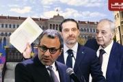 'شيك' الحريري محلّي.. وأوروبا تبحث عن رئيس جمهورية