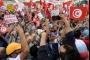 تظاهرة في تونس ضد قرارات سعيّد: «نخشى العودة إلى ديكتاتورية بن علي»