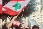 'الثورة' بين تحريك الشارع ومقاومة إيران