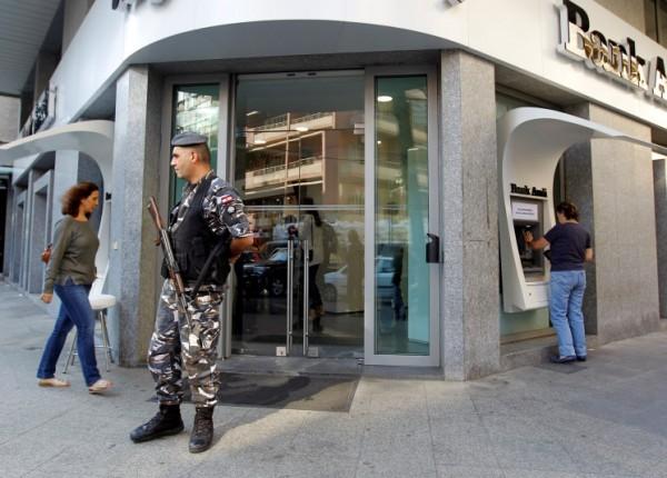 'نصيحة مصرفية': لتجنّب الوقوع في أخطاء الحكومة السابقة