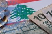 لغم توزيع الخسائر في التفاوض مع صندوق النقد