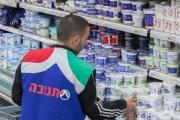 «بقرة إسرائيل» (لا) تُحلب: لماذا الحليب مقطوع في أراضي الـ48؟