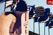 الانتخابات النيابيّة تحت عيون السفارات والمؤسّسات الدوليّة