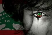 الشباب اللبناني يفتقد إرادة بناء الوطن!