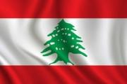 لبنان قد يُفوّت فرصة التحوّل إلى دولة نفطيّة!