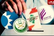 الانتخابات النيابيّة في طرابلس: صورة ضبابيّة ولكن!!