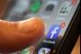بعد انقطاع زهاء 7 ساعات... 'فيسبوك' يكشفُ سبب تعطل خدماته!