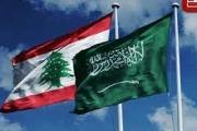 الحكومة اللبنانيّة والعلاقات مع السعودية: طبخة بحص!