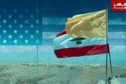 الحزب للأميركيين: الأمرُ لي في لبنان