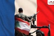 أسلحة فرنسا في لبنان: دبلوماسية كلاسيكية وسلوكيّات مرنة..